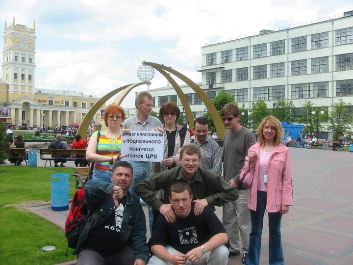 Майданівці. З'їзд ЦРУ в Харкові в 2005 році