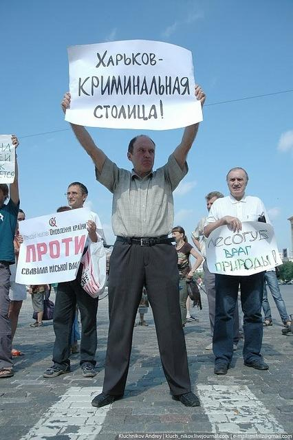 На мітингу в Харкові