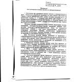 Дніпропетровськ - мирні зібрання - 3