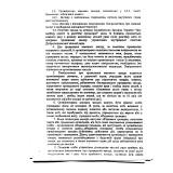 Дніпропетровськ - мирні зібрання - 4