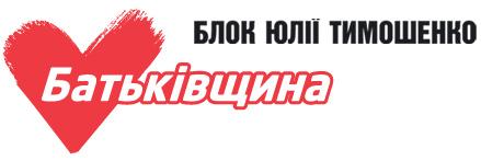 логобют
