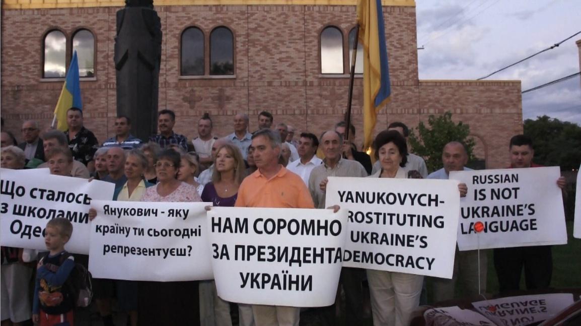 Демонстрація в Чикаго за звільнення Тимошенко