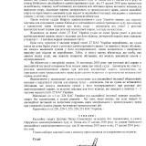 ВАСУ-вибори-4