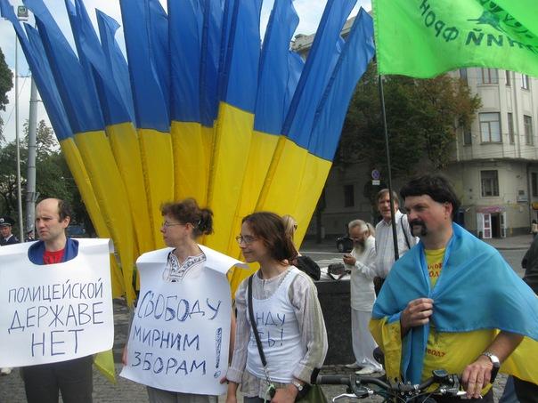 Харків, 24.08.2011