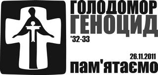 HolodomorS_html_m384b030a