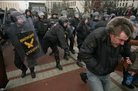 Білорусь - протест