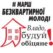 logo_marsh