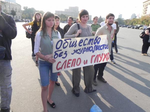 Общество без журналистов слепо и глухо