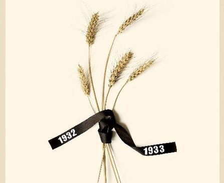 Голодомор 1933 колоски