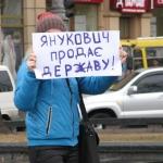 Yanukovich-prodae-derzhavu