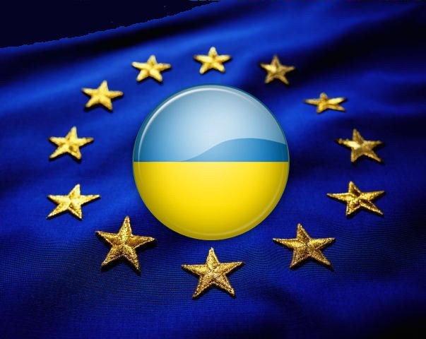 Європа Україна