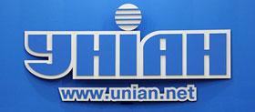 unian_1