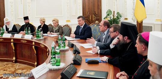 Зустріч Януковича з главами Церков