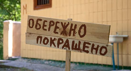 Антикоррупционное бюро допросило Кононенко - Цензор.НЕТ 7568