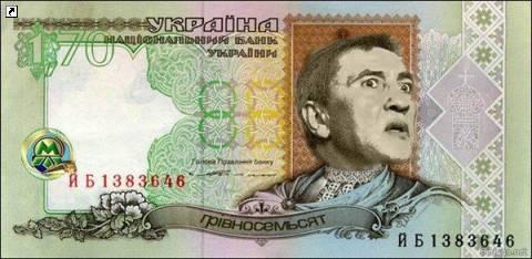 09-04-06 nbubanknota 1-70 UAH