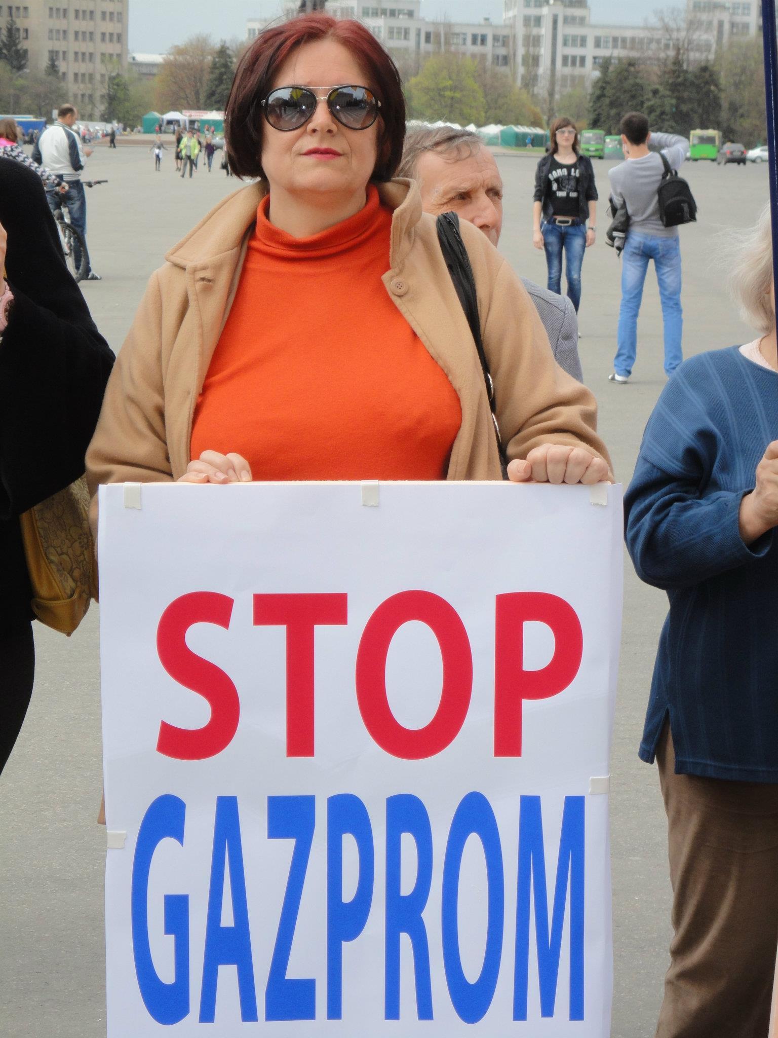Стоп Газпром