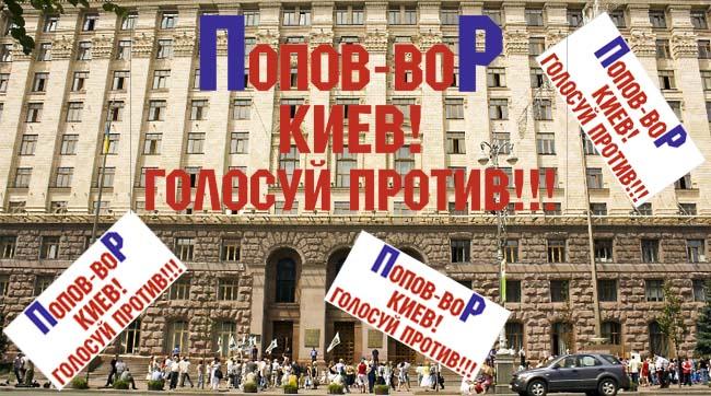 kievskaya_meriya1