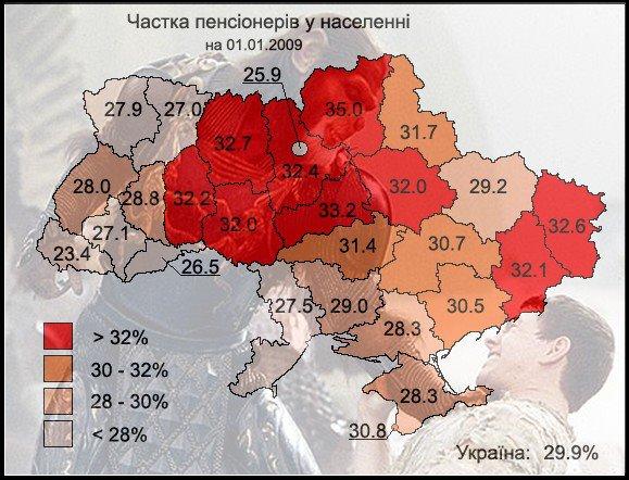 Карта пенсіонерів