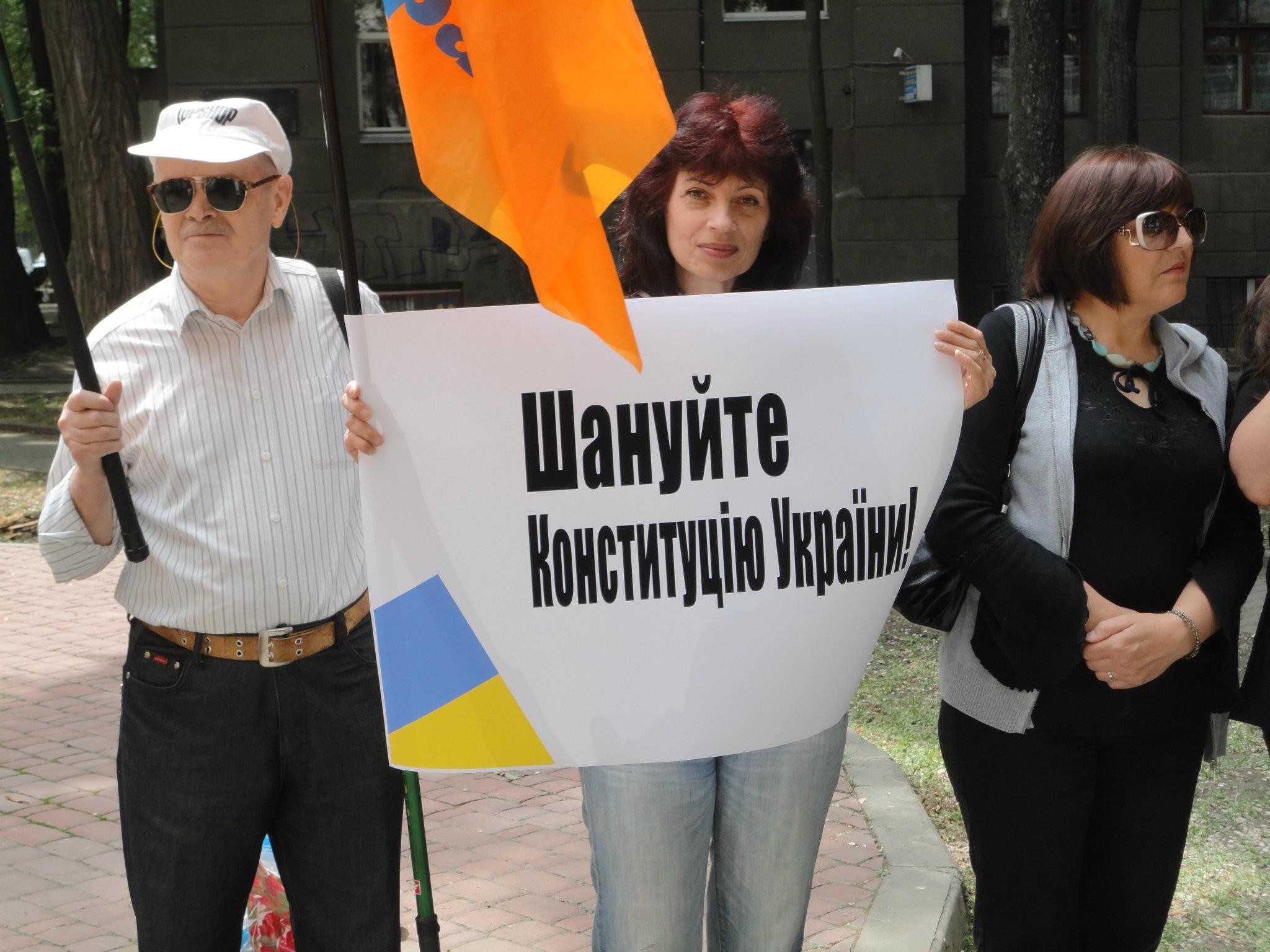 Протест проти обмеження права на мирні зібрання в Харкові. Фото Олексія Степановського