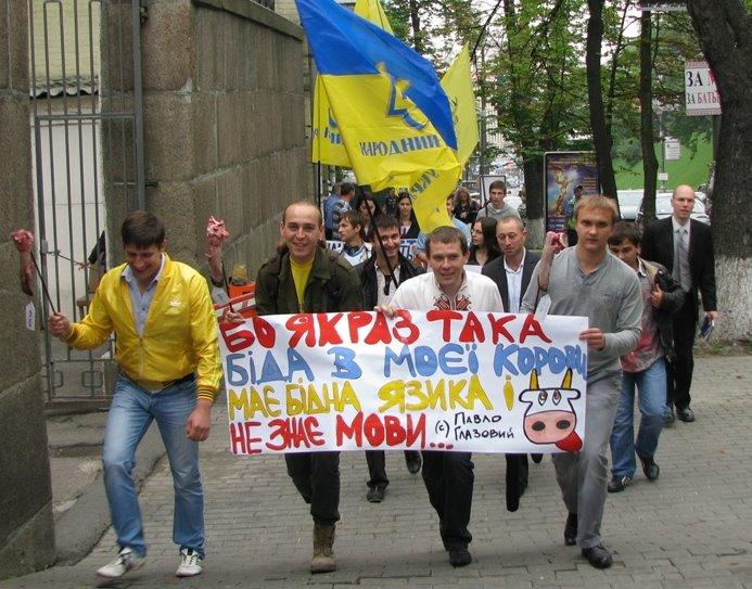 Плакат на акції протесту проти отетого 5 червня 2012