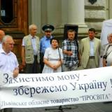 Мітинг під ЛОДА 031