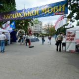 Мітинг під ЛОДА 109