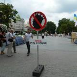 Мітинг під ЛОДА 110