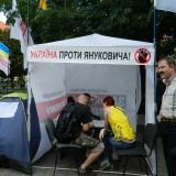 Мітинг під ЛОДА 111