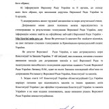 Lukyanova_0002