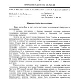 Yatseniuk-001