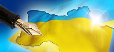 ukraine3m