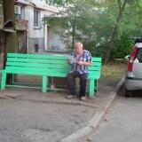 Відео Донецьк5[22-44-12]