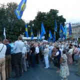 Віче мова Львів 135
