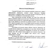 Новозаводський-суд-1