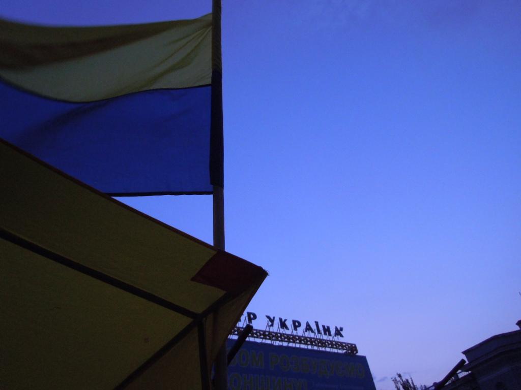 прапор мова херсон україна за парканом