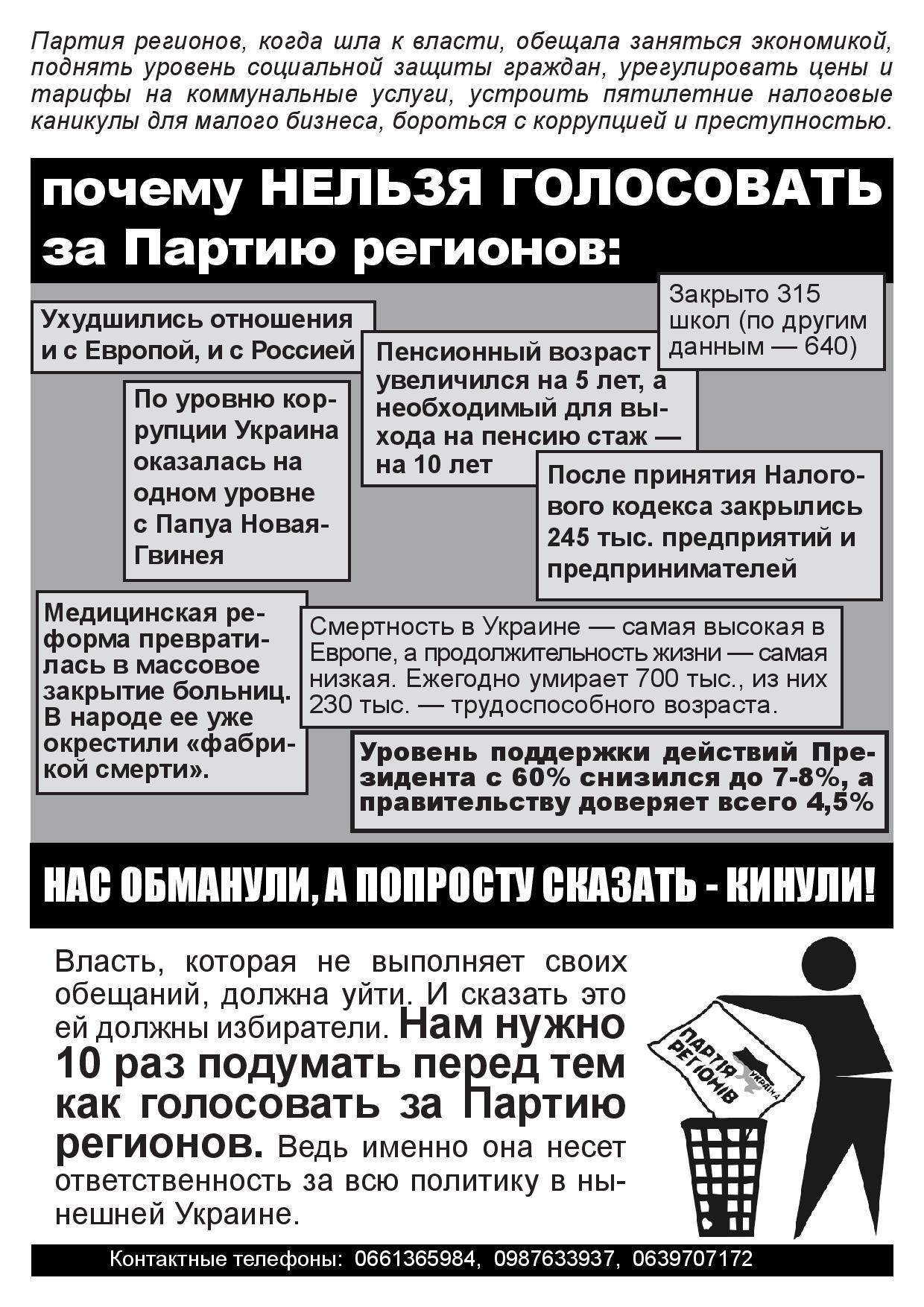 afishkaA-4_ru