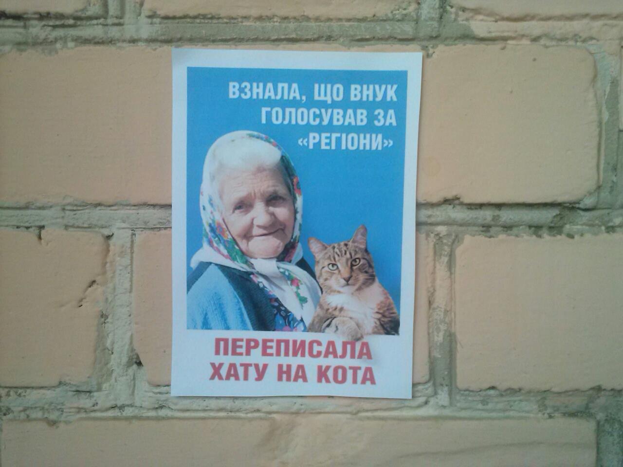 Але свободу - не спинити! :)