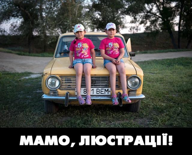 sovietcar-12_l