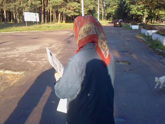 бабуся село