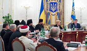 зустріч В.Януковича з Радою Церков