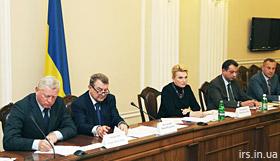 Засідання урядової Комісії