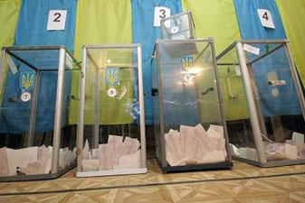вибори 2012