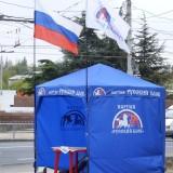 «Русский блок» в Севастополі агітує під російськими прапорами