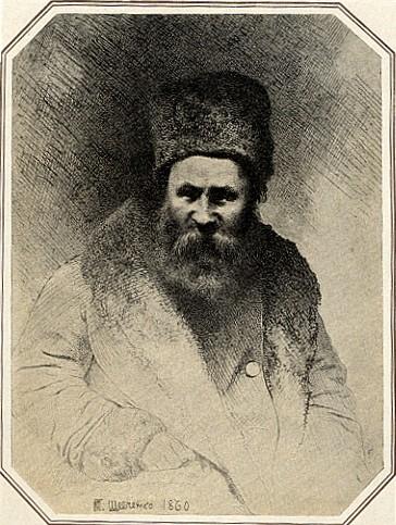 B8 1 Shevchenko Taras Self portrait 1860
