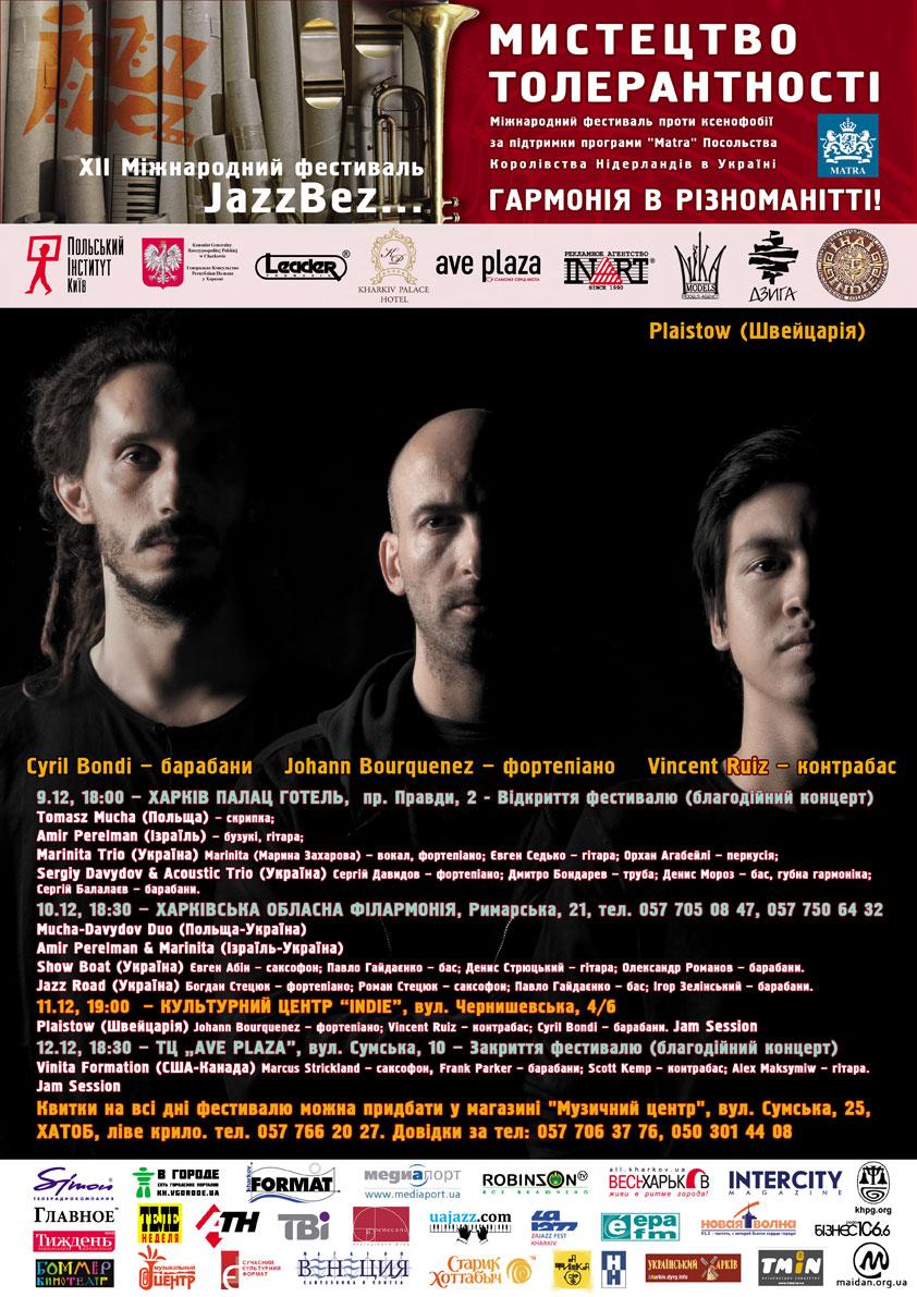 Poster-JazzBez2012-Plaistow