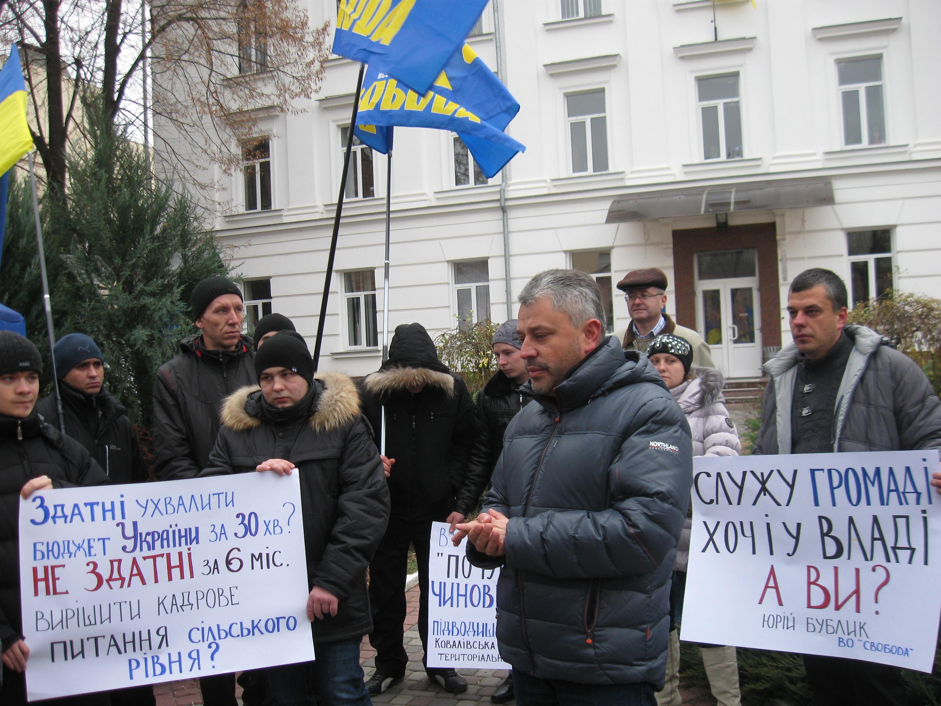 Виступає народний депутат Юрій Бублик