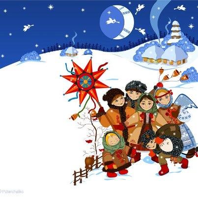 НР свято різдво season