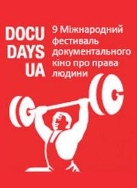 DOCUDAYS-UA_12511