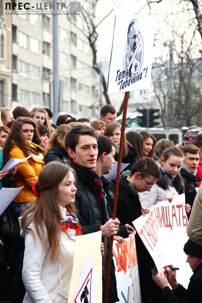 нація мова історя протест 2