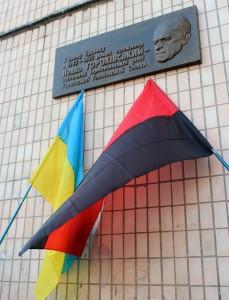 Меморіальна дошка  у Тернополі, вул. Злуки, 57